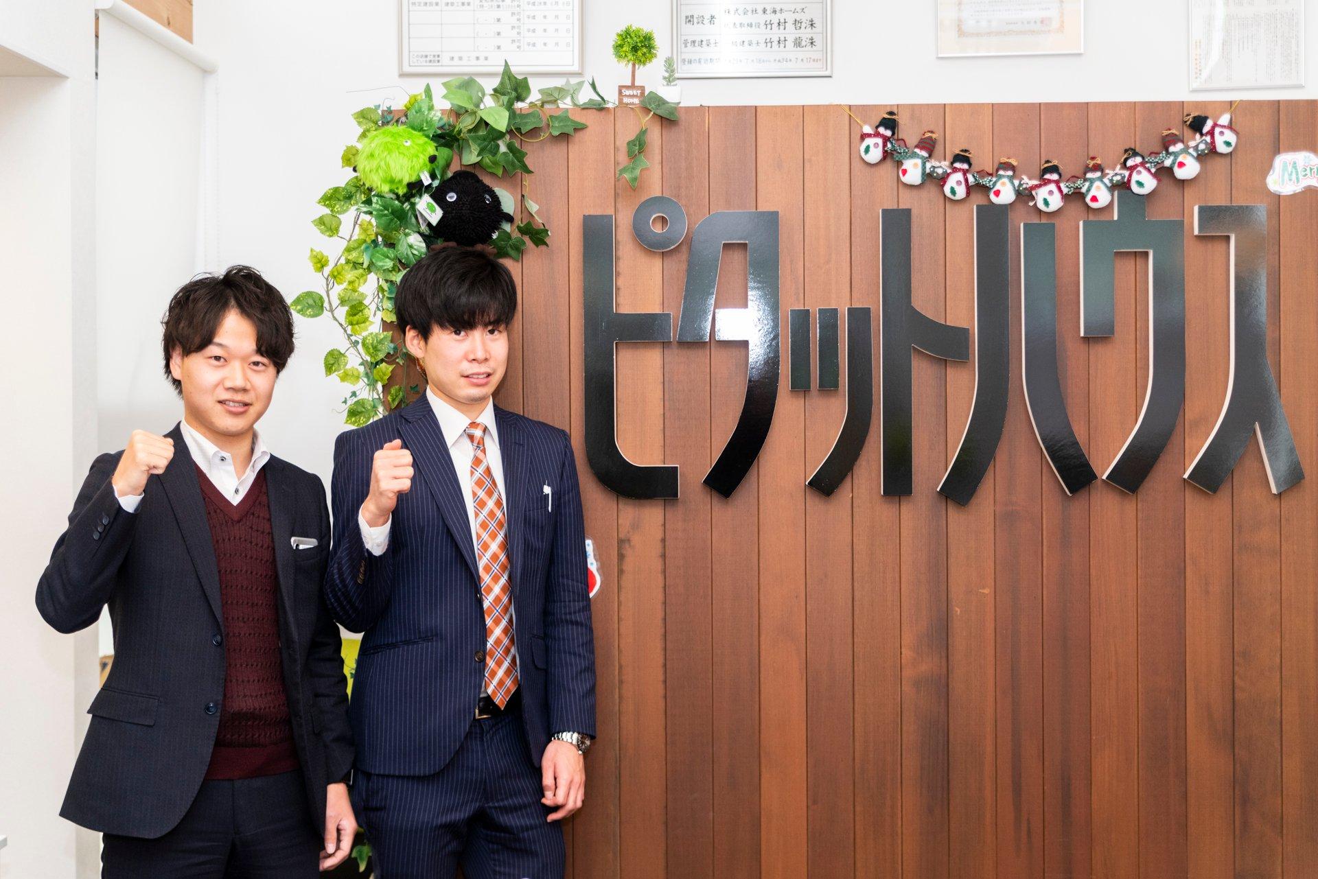 19_【イタンジン】ピタットハウス半田店